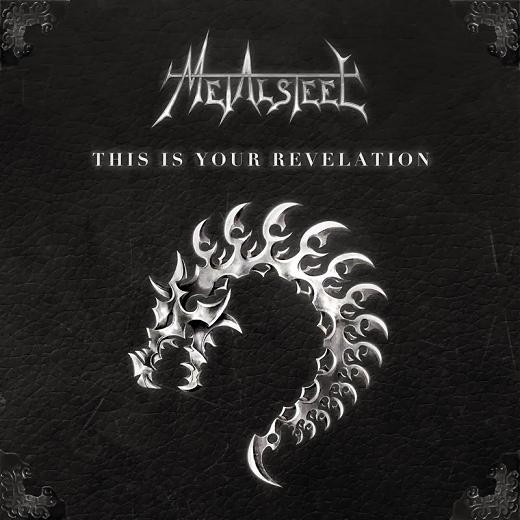 METALSTEEL – THIS IS YOUR REVELATION