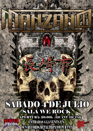 Manzano_Madrid_4-7-15_Cartel
