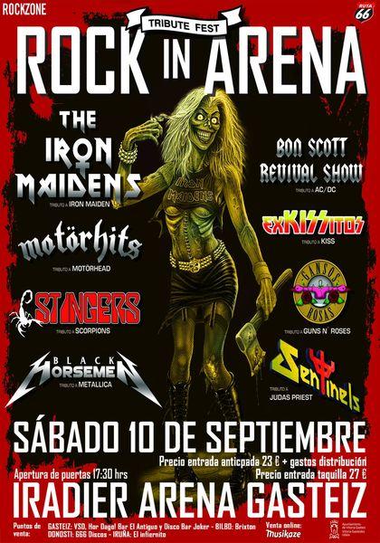 rockinarena2016