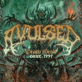 Avulsed logo