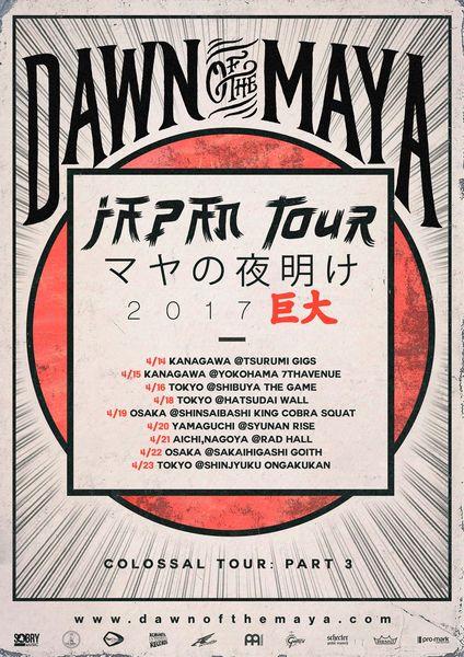dawnofthemaya-japon