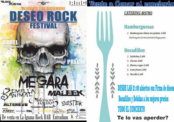 DESEO ROCK