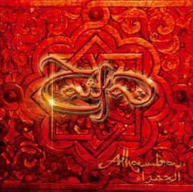 TAIFA – ALHAMBRA