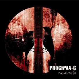 PROGHMA-C – BAR-DO TRAVEL