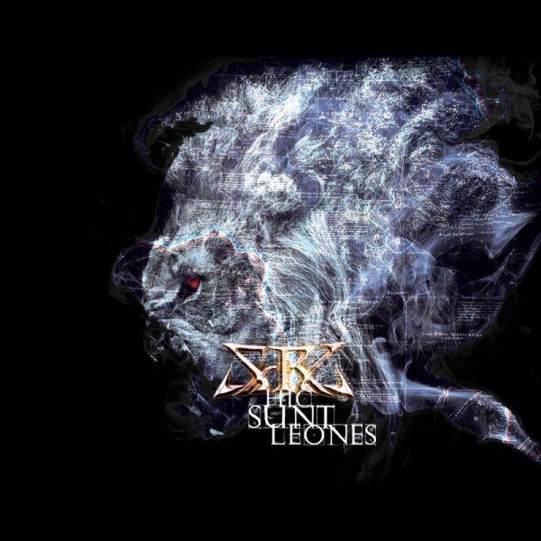 S. R. L. – Hic sunt leones