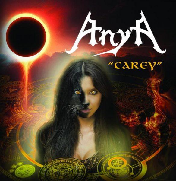 Anya – Carey